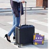 行李箱 復古鋁框海關鎖迷你登機箱男18寸16萬向輪拉桿小型女旅行李箱可愛T 3色