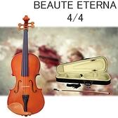 【非凡樂器】BEAUTE ETERNA 普級實木小提琴/棗木配件/4/4/初階小提琴