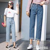 牛仔闊腿褲 女夏新款寬鬆韓版高腰復古闊腿闊腳褲薄款aj1019『美好時光』