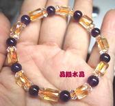 『晶鑽水晶』天然黃水晶手鍊搭配天然紫水晶~鑽石切割角度~光亮度超佳! 強力招財-附禮盒*免運