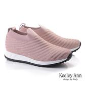 ★2019秋冬★Keeley Ann樂活運動風 透氣水鑽襪套式休閒鞋(粉紅色) -Ann系列