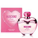 (盒損品-無封膜及中標) MOSCHINO Pink Bouquet 粉紅女性淡香水 30ml【娜娜香水美妝】