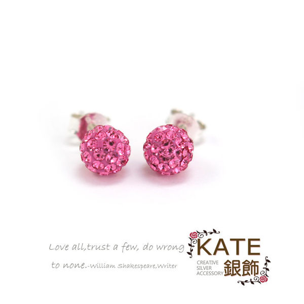 銀飾純銀耳環 SWAROVSKI水鑽 桃紅繽紛球球 鑽賺滿滿 925純銀寶石耳環 KATE 銀飾