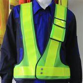 反光服 反光背心施工服反光马甲,反光衣,LED反光背心可定做 夢藝家