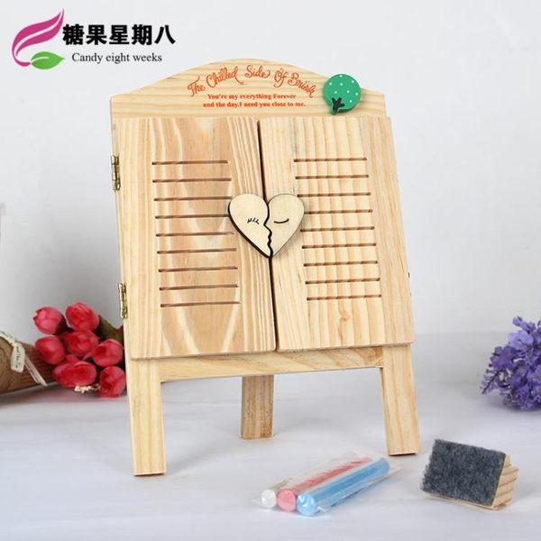[超豐國際]木質百葉窗掛式留言板小黑板 支架式兩用磁性小白板1入