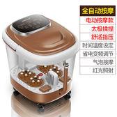 本博足浴盆器全自動按摩洗腳盆泡腳桶電動加熱足療機家用恒溫深桶 IGO