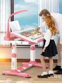 兒童學習桌書桌可升降寫字桌椅套裝組合小學生男女孩家用作業課桌H【快速出貨】
