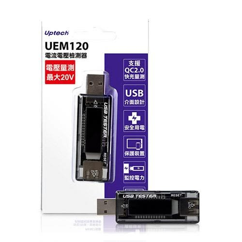 UEM120 電流電壓檢測器