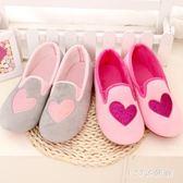中大尺碼月子鞋閃亮愛心防滑防水地板拖鞋月子鞋孕婦鞋女家居鞋 LH7070【123休閒館】