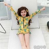 兒童長袖泳衣女孩連體防曬可愛寶寶中大童韓國小童女童游泳衣女 花樣年華 花樣年華 花樣年華