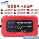 充電機丨汽車摩托車電瓶充電器12V兒童電動玩具童車充電器6V蓄電池