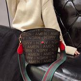 貝殼包 包包女春季百搭側背包大容量多口袋個性潮貝殼斜背水桶包 美物居家館