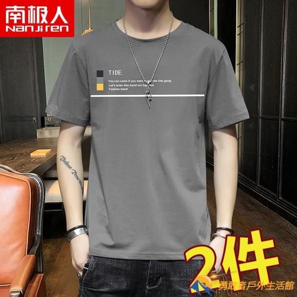 夏季男士短袖t恤潮流潮牌純棉上衣服2021新款半袖體恤男裝【勇敢者】