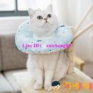 貓咪伊麗莎白圈貓項圈絕育軟圈術后用防舔防咬頭套【淘嘟嘟】