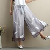 民族風改良漢服宋褲女休閒褲顯瘦褲裙九分復古寬鬆大碼闊腿褲