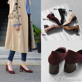 包鞋 方頭單鞋粗跟高跟鞋裸粉色淺口復古風奶奶鞋中跟工作鞋上班女鞋 瑪麗蘇