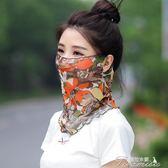 口罩-夏季掛耳防曬面紗真絲圍脖套頭小絲巾女 提拉米蘇