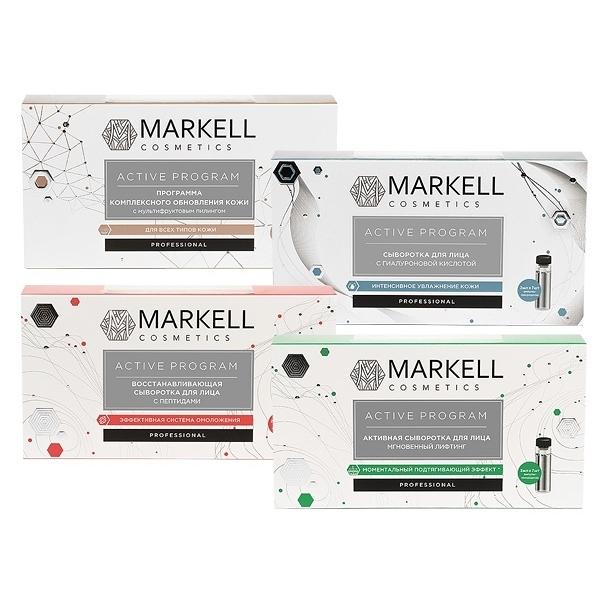 白俄羅斯 MARKELL 14天護膚安瓶精華(2mlx7) 款式可選【小三美日】
