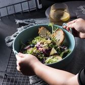碗餐具陶瓷家用湯盆水果沙拉碗面碗【極簡生活館】