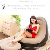 懶人沙發充氣沙發單人沙發簡約榻榻米午睡躺椅創意便攜椅子YYJ(免運快出)