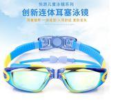 佑游【1 3套餐】兒童泳鏡 男童女童泳鏡泳帽套裝寶寶防水游泳眼鏡