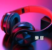 耳機耳罩式 運動型跑步耳麥電腦手機男女通用插卡音樂重低音超長待機【快速出貨】