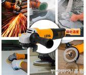 切割機 多功能家用磨光機手磨機拋光機打磨機切割機角磨機手砂輪 220v igo 晶彩生活