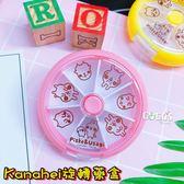 正版 KANAHEI 卡娜赫拉的小動物 兔兔 P助 旋轉萬用盒 藥盒 粉色款 COCOS KS120