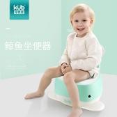 可優比兒童寶寶坐便器小孩廁所嬰兒馬桶男座便器嬰幼兒女尿盆便盆