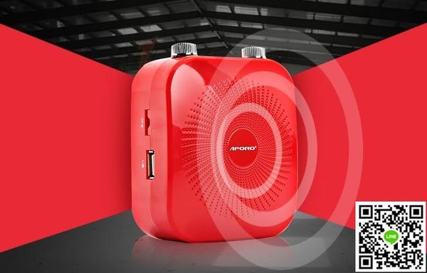 擴音器APORO T1大音量腰麥擴音器喇叭地攤叫賣小導游專用戶外大功率蜜蜂 摩可美家