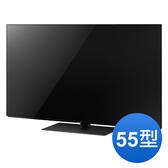 24期零利率 Panasonic 國際牌 TH-55FZ950W 4K日本製OLED 電視  公司貨
