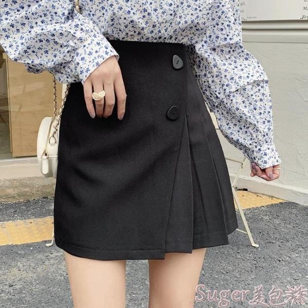 百摺裙 大碼a字半身裙女夏季胖MM高腰顯瘦不規則百摺裙2021新款黑色短裙 suger