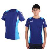 MIZUNO  美津濃 排球衣  (深藍/淺藍) 練習衣 抗UV 快速排汗速乾  V2TA6G1616 【胖媛的店】