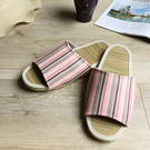 小清新真草蓆拖-草蓆室內拖鞋-清新條紋-粉