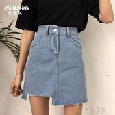 牛仔裙牛仔半身裙女夏裝2018新款韓版高腰不規則chic韓風裙子A字短裙         俏女孩