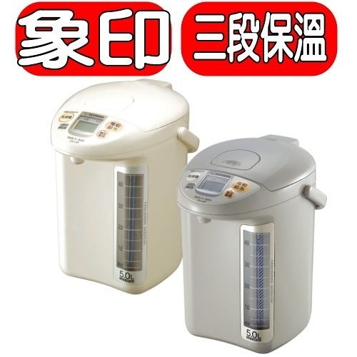 象印【CD-LGF50-TK】微電腦熱水瓶 不可超取 優質家電 灰色