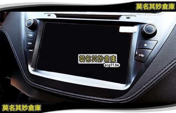 莫名其妙倉庫【SG036 導航玻璃貼】時尚款 高配 9H 高硬度 玻璃保護貼 8吋專用 Ford 17年 Escort