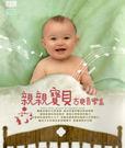親親寶貝古典音樂盒 CD 10片裝(購潮...