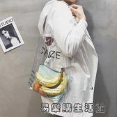 夏天包包女字母果凍塑料袋包