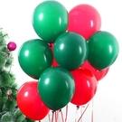 聖誕節 布置氣球 加厚 乳膠氣球 (12吋/10入)圓型氣球 空飄 氣球 聖誕節氣球 紅綠耶誕【塔克】