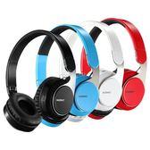 S8無線藍芽耳機頭戴式手機電腦音樂重低音游戲耳麥  極客玩家