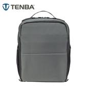 ◎相機專家◎ Tenba BYOB 10 DSLR BP 袋中袋 相機袋 手提收納 內袋 636-288 公司貨