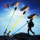 【僅180克】 戶外專業碳素登山杖 輕登山杖 碳纖維伸縮手杖 小山好物
