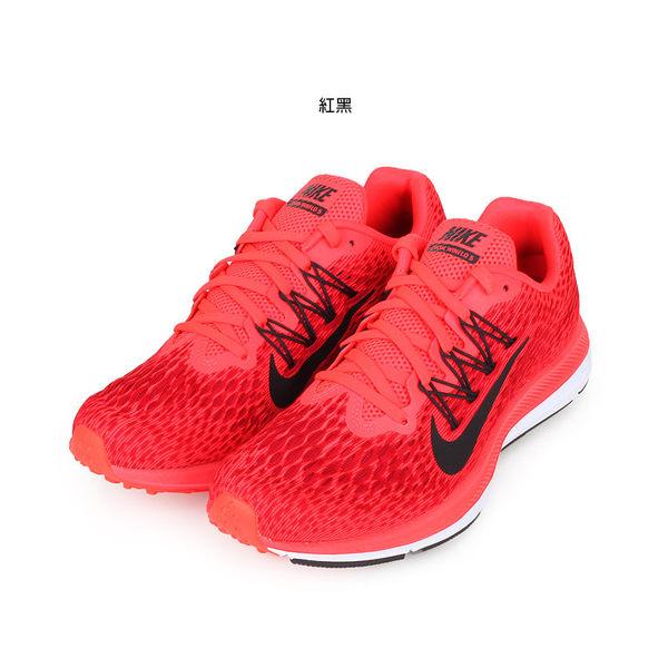 NIKE WMNS ZOOM WINFLO 5 女慢跑鞋 氣墊 AA7414-006 (免運 休閒鞋 路跑≡體院≡
