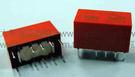 *大朋電子商城*NEC TOKIN EC2-4.5TNJ(日本製)繼電器Relay(5入)