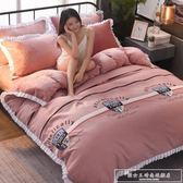 加厚法萊絨珊瑚絨被套單件套被罩1.5m1.8米200x230學生宿舍單雙人CY『韓女王』