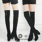 長筒靴/過膝女秋季新款百搭韓版粗跟馬丁靴高跟女靴高筒彈力靴子 跨年狂歡慶