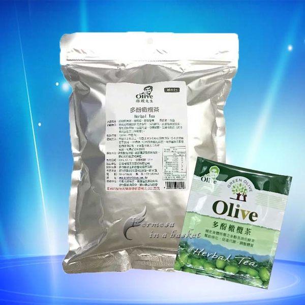 免運(超商取貨)多酚橄欖茶補充包---- 橄欖先生