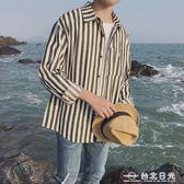 襯衫情侶復古寬鬆條紋襯衫男長袖韓版薄外套學院簡約襯衣  台北日光