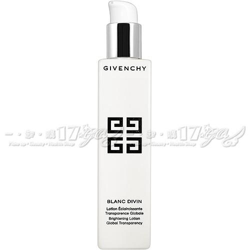 【VT薇拉寶盒】GIVENCHY 紀梵希 花漾鑽肌淨白化妝水(200ml)